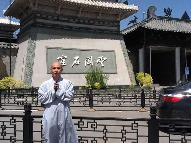 心开法师山西五台山等地礼佛参学_新闻佛讯_衡阳竹林寺